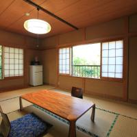 Japanese-Style Superior Room with Mountain View