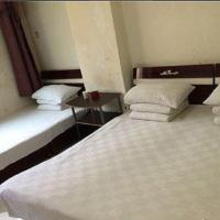 Hotel Pictures: Yiju Hotel Apartment Zibo, Zibo