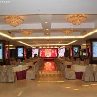 Hotel Pictures: City 118 Express Hotel Qingdao Pingdu Trade City, Pingdu