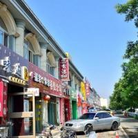 Hotel Pictures: Ruixiangjie Guesthouse, Baotou