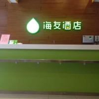 Hotel Pictures: Hi Inn Shanghai Songjiang University Town Stadium, Songjiang