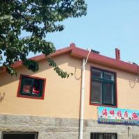 Hotel Pictures: Qingdao Haipan Yaju, Qingdao