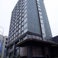 Hotel Pictures: Kailisi Army For the Hotel, Zunyi