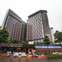 Zdjęcia hotelu: Hotel Fortune, Shunde