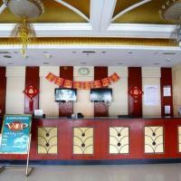 Foto Hotel: Jinhaitong Hotel, Taiyuan