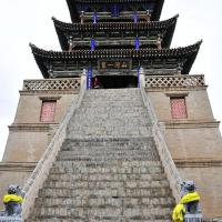 Hotel Pictures: Yuhua Jiayuan Guest House, Guide