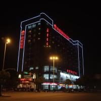 Hotel Pictures: Lido International Business Hotel, Jiashan