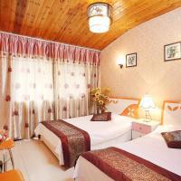 Zdjęcia hotelu: Linhe Inn Xitang, Jiashan
