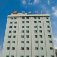 Hotel Pictures: Elan Hotel Hohhot Railway Station, Hohhot