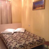 Hotelfoto's: Hotel London, Tsjeljabinsk