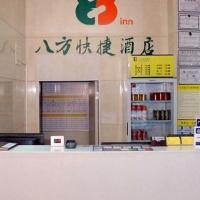Hotel Pictures: 8 Inns Dongguan Changping Banshi Branch, Dongguan