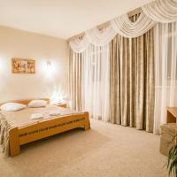 Good Stay Dinaburg Hotel