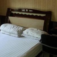 Hotel Pictures: Hongfu Inn Zibo, Zichuan
