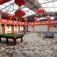 Hotel Pictures: Beijing Modern Inn, Yanqing