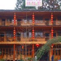 Hotel Pictures: Xianqiao Home Inn, Yaan