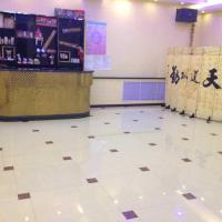 Hotel Pictures: Shijia Inn, Genhe