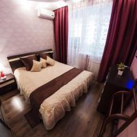 Фотографии отеля: Hotel Home Sophia Perovskoy, Уфа