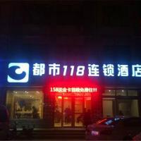 Hotel Pictures: Dushi 118 Hotel Jiaozhou Bus Terminal Branch, Jiaozhou