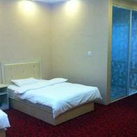 Hotel Pictures: Wei'ai Hostel, Huolin