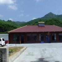 Hotel Pictures: Qingshangou Yi Chen Rural Guesthouse, Kuandian