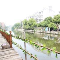 Hotel Pictures: Beijing Simatai Li Junxiang Farmstay, Miyun