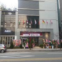 Fotografie hotelů: Hotel Zenith, Bucheon