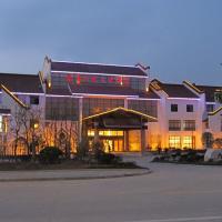 Hotelbilder: Jiuhuashan Centre Hotel, Qingyang