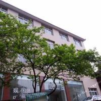 Hotel Pictures: Bifengxia Zeng's Inn, Yaan
