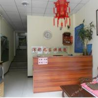 Mainland Chinese Citizens - Budget Twin Room