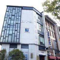 Hotel Pictures: Huangshan Yuanyi Boutique Hotel, Huangshan