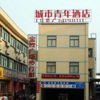 Hotel Pictures: City Youth Hotel Wuyi Plaza, Yichang