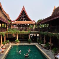 Φωτογραφίες: Ruean Thai Hotel, Sukhothai
