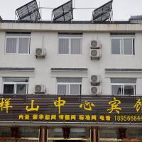 Hotelbilder: Jiuhuashan Yangshan Centre Hotel, Qingyang