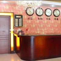 Hotel Pictures: Jinzhu Shiyan City, Dalad
