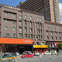 Hotel Pictures: Jinyi Hotel Hohhot North Xing'an Road Runyu Branch, Hohhot