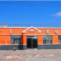 Hotel Pictures: Yijia Homestay, Old Barag