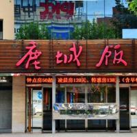 Hotel Pictures: Wenzhou Lucheng Hotel, Wenzhou