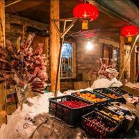 Hotel Pictures: Mudanjiang Hailin Xuexiang Sanqianli Homestay, Hailin