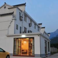 Hotel Pictures: Jiuhuashan Hanyue Hotel, Qingyang