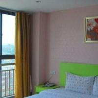 Hotel Pictures: Yichang Putuo Apartment, Yichang