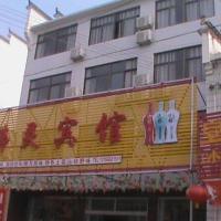 Hotel Pictures: Jiuhuashan Foling Hotel, Qingyang