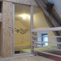 Hotel Pictures: La Grange, Champaubert
