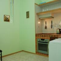 Studio Apartment - pereulok Rylskiy 3