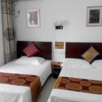 Hotel Pictures: Yichang Jinzhu Hotel, Yichang