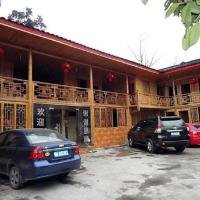 Hotel Pictures: Bifeng Gorge Tianlin Guesthouse, Yaan