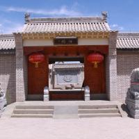 Hotel Pictures: Jiucheng Palace Courtyard Inn, Dongsheng