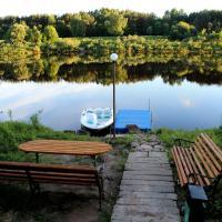 Hotel Pictures: Kentavr Hotel, Navapolatsk