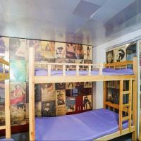 Hotel Pictures: Xiamen Qiaoyu Youth Hostel, Xiamen