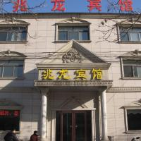 Hotel Pictures: Zhaolong Hotel, Qianan