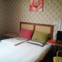 Hotel Pictures: Jiaerhui Hotel, Wuan
